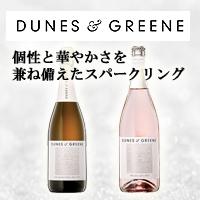 デューンズ&グリーン