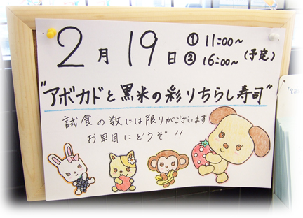 020819nishiko09.jpg