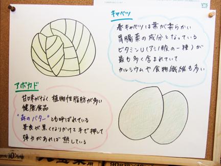 020819nishiko10.jpg