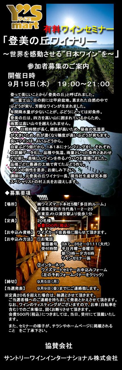 110915登美の丘.jpg