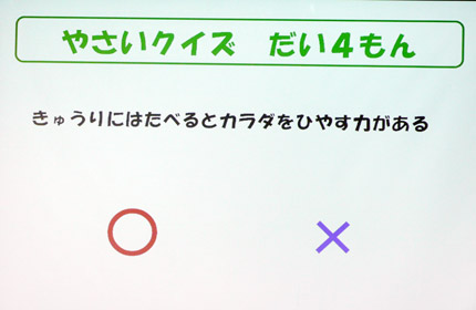 12081820.jpg