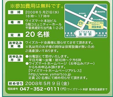 200805食育B.jpg