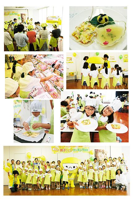 2015oyako002.jpg