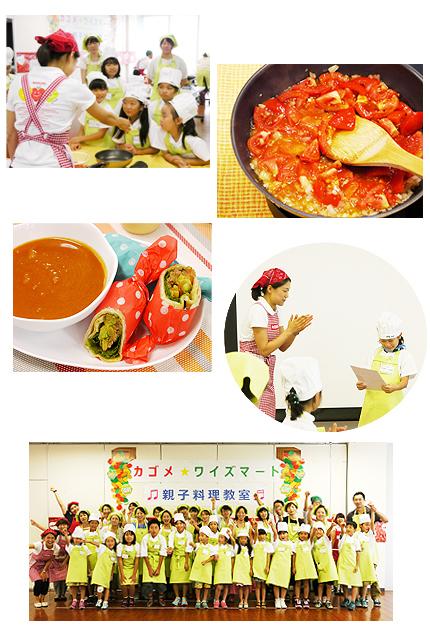 2015oyako005.jpg