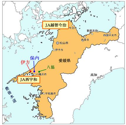 西宇和地図