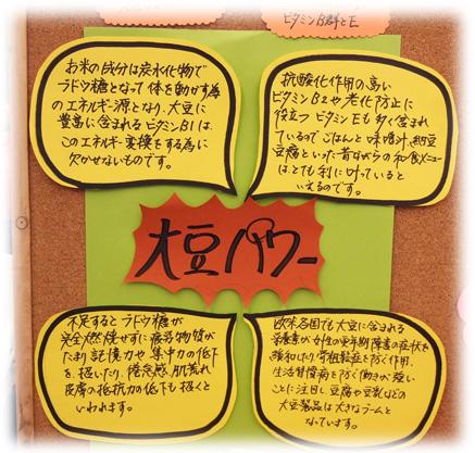原木12.jpg